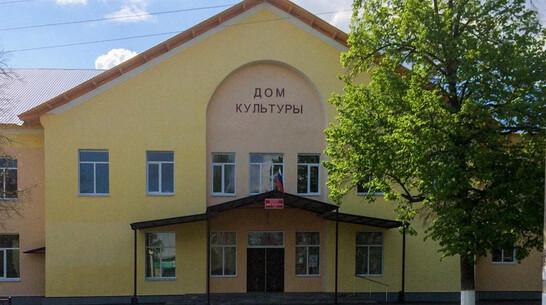 Сельская библиотека и Дом культуры из Воробьевского района победили в областном конкурсе