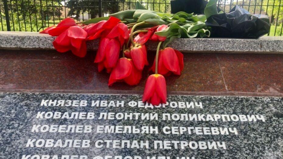 Многонациональное захоронение. В Воронеже прошел субботник на братской могиле №15