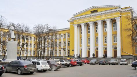 Воронежский политех продлил каникулы из-за гриппа