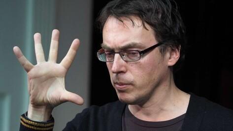 Дмитрий Воденников в Воронеже: «Стихи ушли, потому что я все написал»