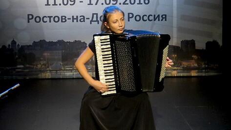 Воронежская аккордеонистка стала дипломантом международного конкурса