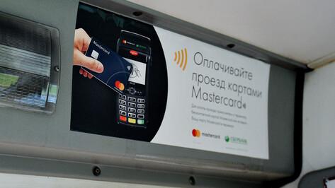 В Воронеже появится оператор автоматизированной системы оплаты проезда