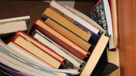 Воронежская область направит 9 млн рублей на модернизацию школьных библиотек