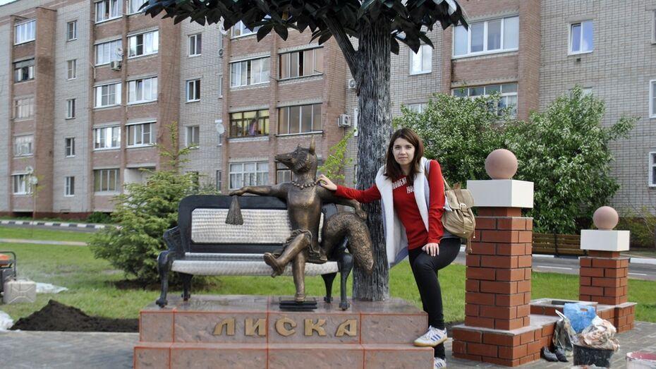 В Лисках установили скульптурную композицию «Лиска»
