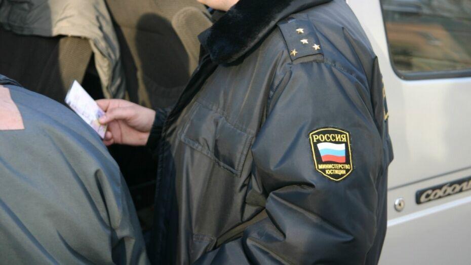 В Воронежской области мужчина получил 2 года условно за драку с приставом