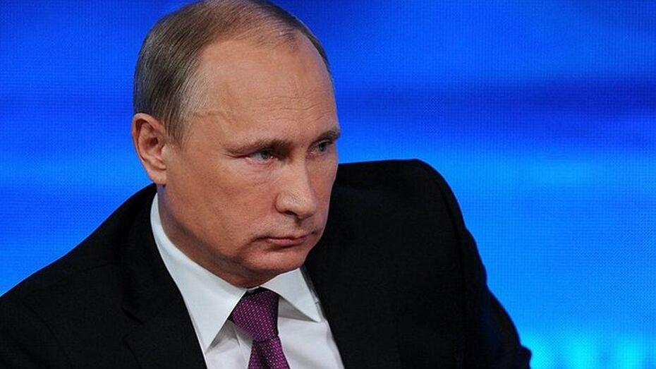 Владимир Путин урезал зарплату себе, премьеру, генпрокурору и главе СК