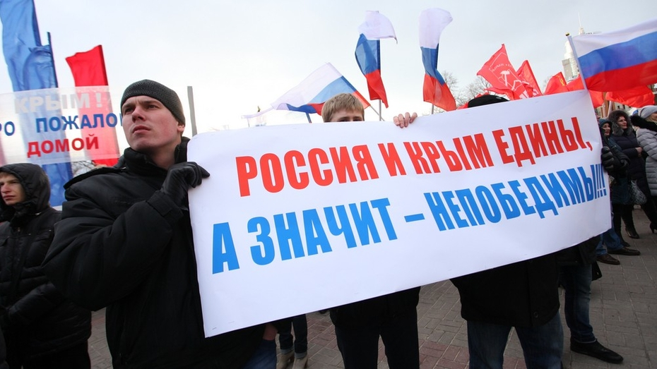 Воронежцы отметят митингом-концертом годовщину воссоединения Крыма с Россией