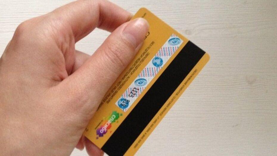 В Лисках бухгалтер похитила с банковского счета фирмы 68 тыс рублей