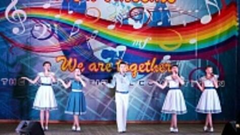 Семилукские вокалисты стали лауреатами международного конкурса