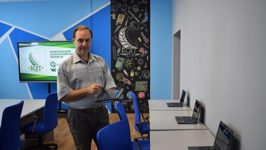 В Борисоглебском сельхозтехникуме современной техникой оснастили 2 кабинета информатики