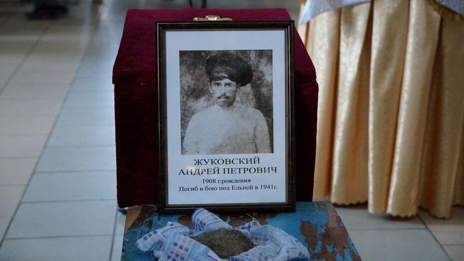 Останки убитого на Смоленщине богучарского солдата через 76 лет привезли на малую родину