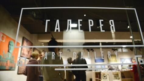 Выставка художника Михаила Рогинского откроется в Воронеже 20 января