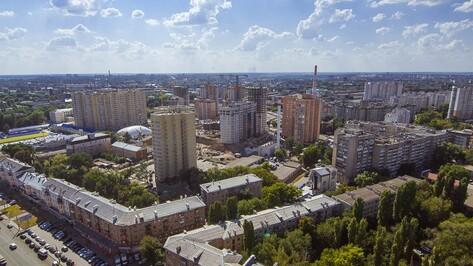 Воронеж попал в топ-20 городов по качеству жизни