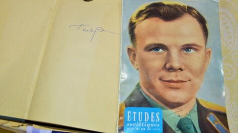 Зачетка Гагарина и фото НЛО. Что показали воронежцам на космической выставке