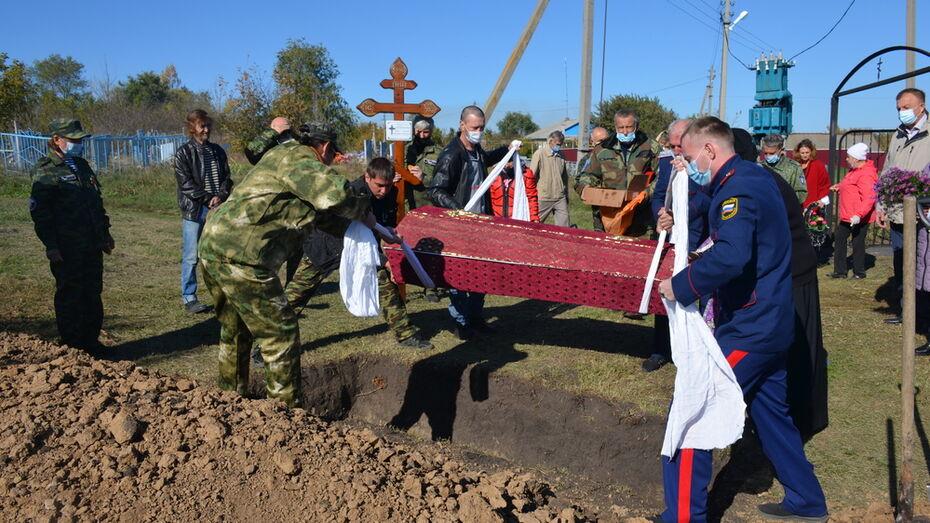 В верхнемамонском селе Осетровка перезахоронили останки погибших в годы ВОВ 2 подростков