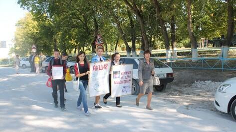 Хохольские школьники собрали 154 тыс. рублей в рамках акции «Белый цветок»