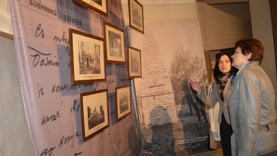Фотовыставка воронежского заповедника открылась в рамонском дворце Ольденбургских