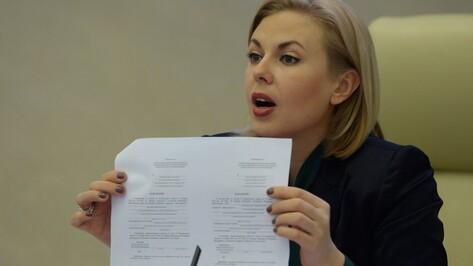 Председатель Общественной палаты Воронежской области предложила проект «Народная поправка»