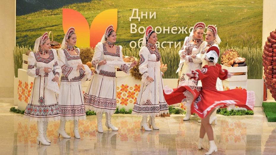 В Совете Федерации РФ открылась выставка о Воронежской области