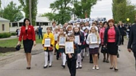 Около 200 поворинцев поддержали всероссийскую акцию «Бессмертный полк»