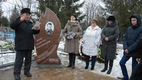 В Острогожске отметили день рождения поэта Василия Кубанева