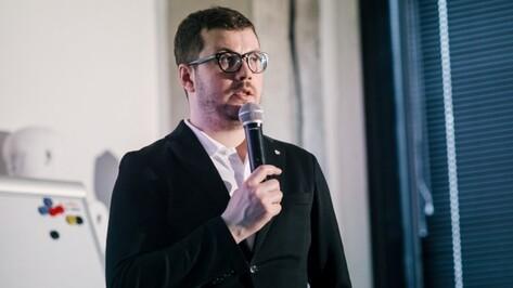 Куратор спецпроектов института «Стрелка» проведет в Воронеже бесплатную лекцию
