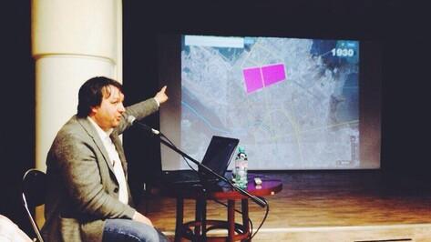 Уральский архитектор рассказал воронежцам о борьбе с застройкой центра