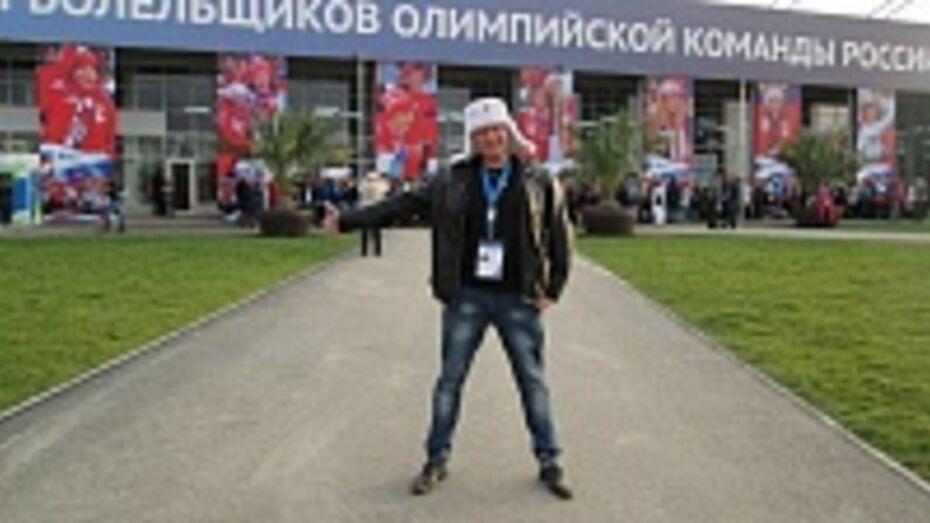 Воронежцы в Сочи: гуляющие звезды и загорающие иностранцы