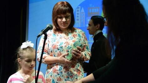 В Воронеже наградили лауреатов новой премии «Действующие лица»