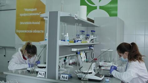 В Боброве состоялся первый региональный чемпионат по сельскохозяйственным биотехнологиям