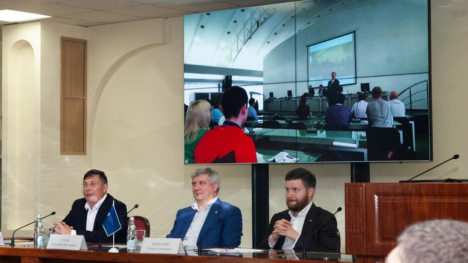 В Воронеже стартовал региональный хакатон
