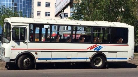 В Воронеже изменят маршруты 2 городских автобусов