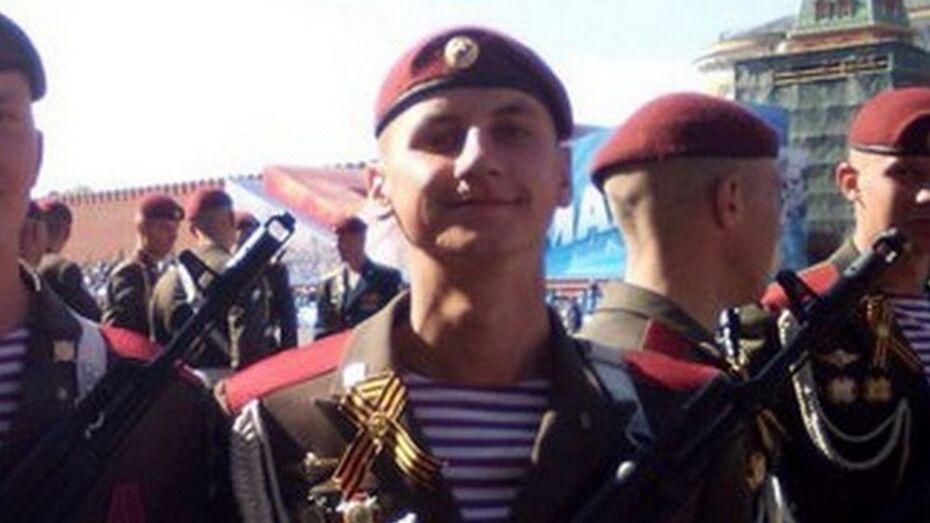 Калачеевец в составе почетного караула участвовал в Параде Победы в Москве