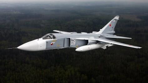 Су-24 выкатился за пределы посадочной полосы при взлете в Сирии: экипаж погиб