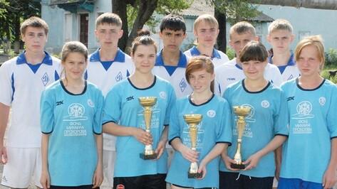 Калачеевцы победили на спартакиаде воспитанников школ-интернатов области