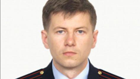 Лискинский полицейский победил в областном этапе Всероссийского конкурса