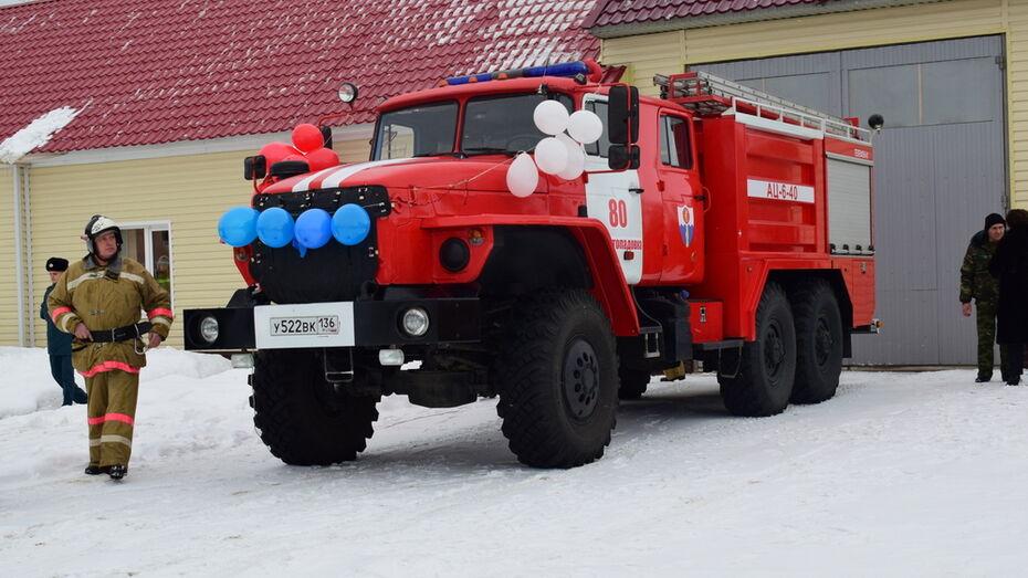 В пожарную часть грибановского села Листопадовка поступила новая машина за 6 млн рублей