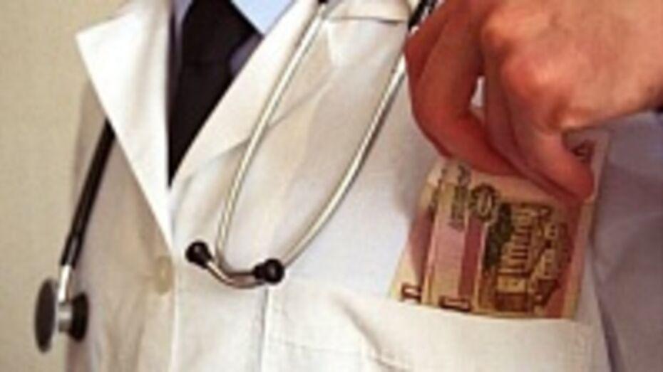 В Воронежской области за взятку будут судить хирурга районной больницы