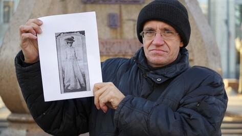Искалеченные души. Воронежский историк Олег Бобров написал книгу о женском терроре
