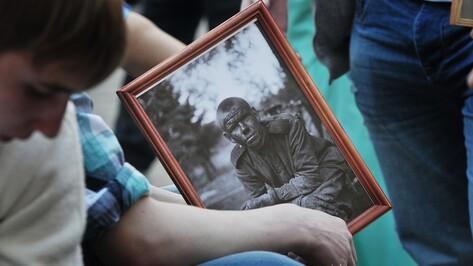 Воронежские МФЦ бесплатно распечатают фото для акции «Бессмертный полк»