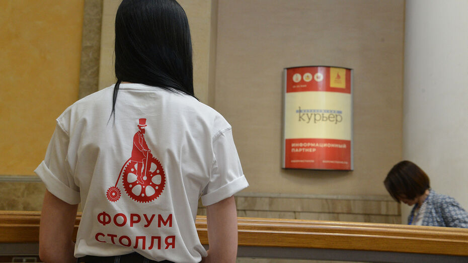 На воронежский форум Столля поступило 104 заявки