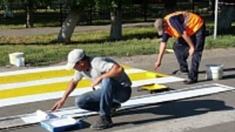 В Поворино восстановят 12 «зебр» и нарисуют две новых
