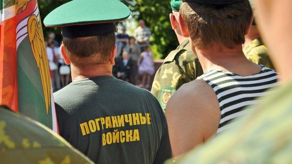 Воронежские власти подготовили 25 акций ко Дню пограничника