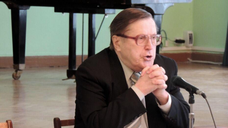 Воронежцы узнают об истории местной литературы на краеведческих лекциях