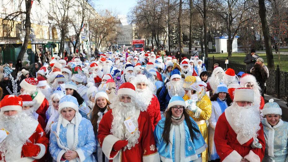 Парад Дедов Морозов пройдет в Воронеже 21 декабря