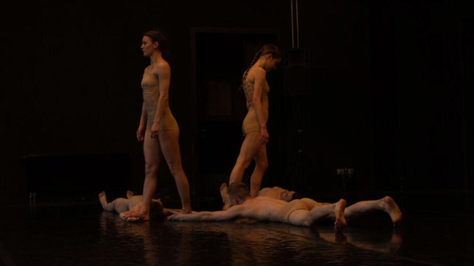 Воронежский Камерный театр покажет танцевальные «Сны Междуречья»