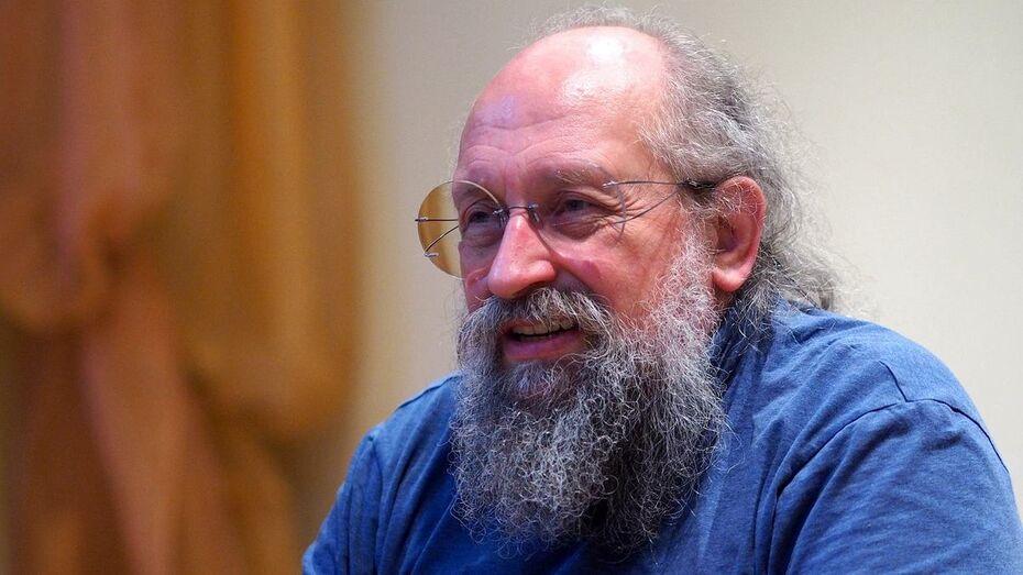 Анатолий Вассерман в Воронеже: «В будущем роль денег уменьшится»