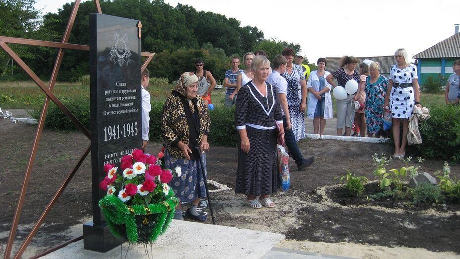 Эртильские активисты установили плиту в память о погибших в годы ВОВ земляках