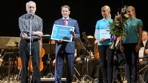 Писатель Андрей Битов в Воронеже получил Платоновскую премию-2015