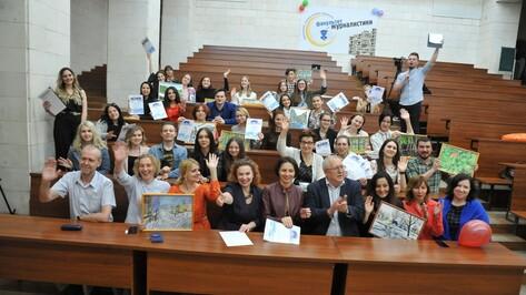 В Воронеже наградили победителей студенческого конкурса «Жизнь в творческом полете»